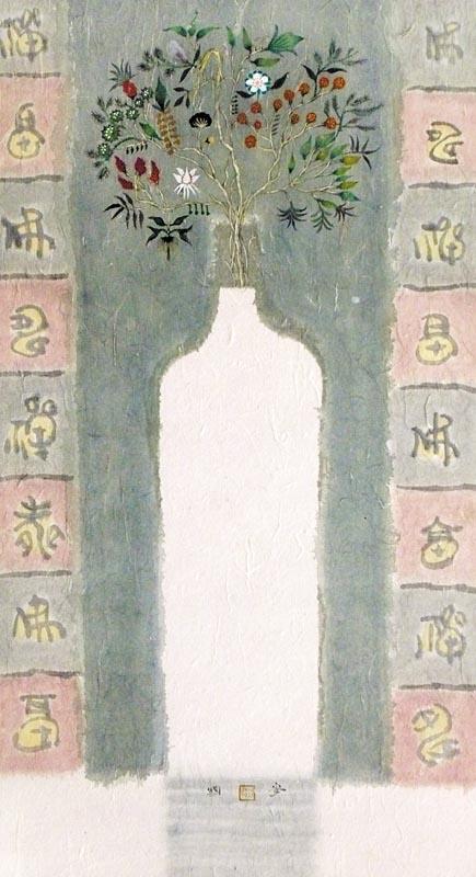 王国安王国安 原作 菩提树 B03