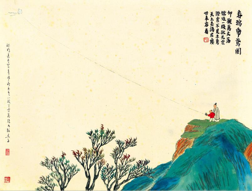 齐白石 山水春瑦纸鸢图