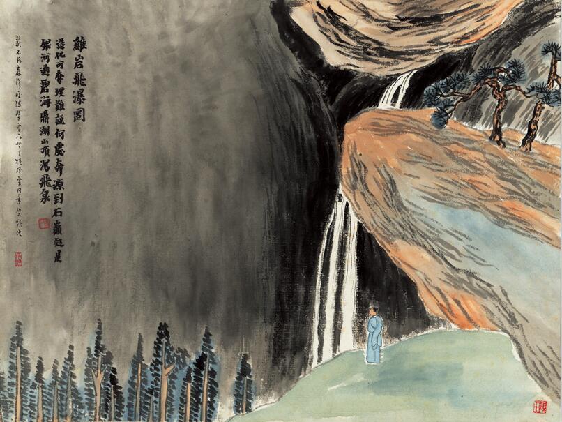 齐白石 山水鸡岩飞瀑图